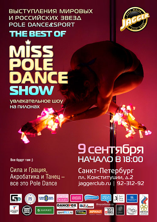 Miss & Mister Pole Dance Show 2012