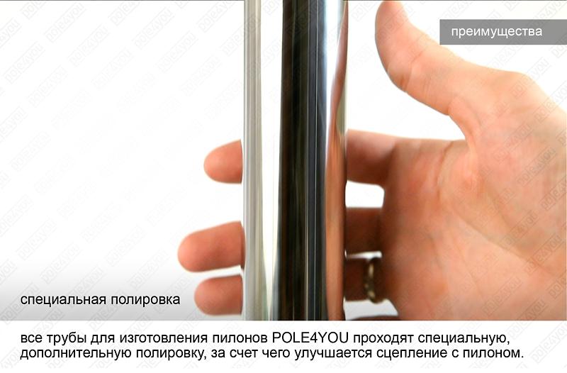 профессиональный пилон для танцев pole4you