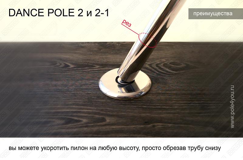 dance pole 21 ��емн�й пилон � �ик�а�ией к по�олк�