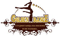 Golden Dance-студия танца на пилоне Golden Dance