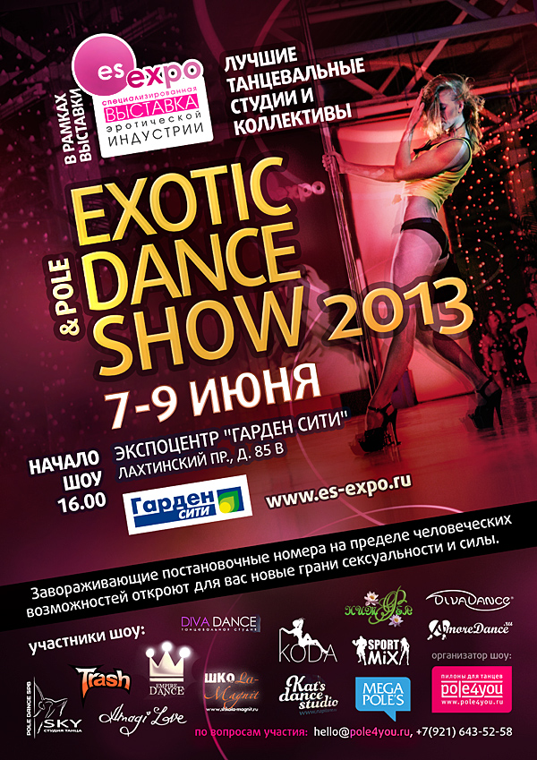 Exotic & Pole Dance Show 2013