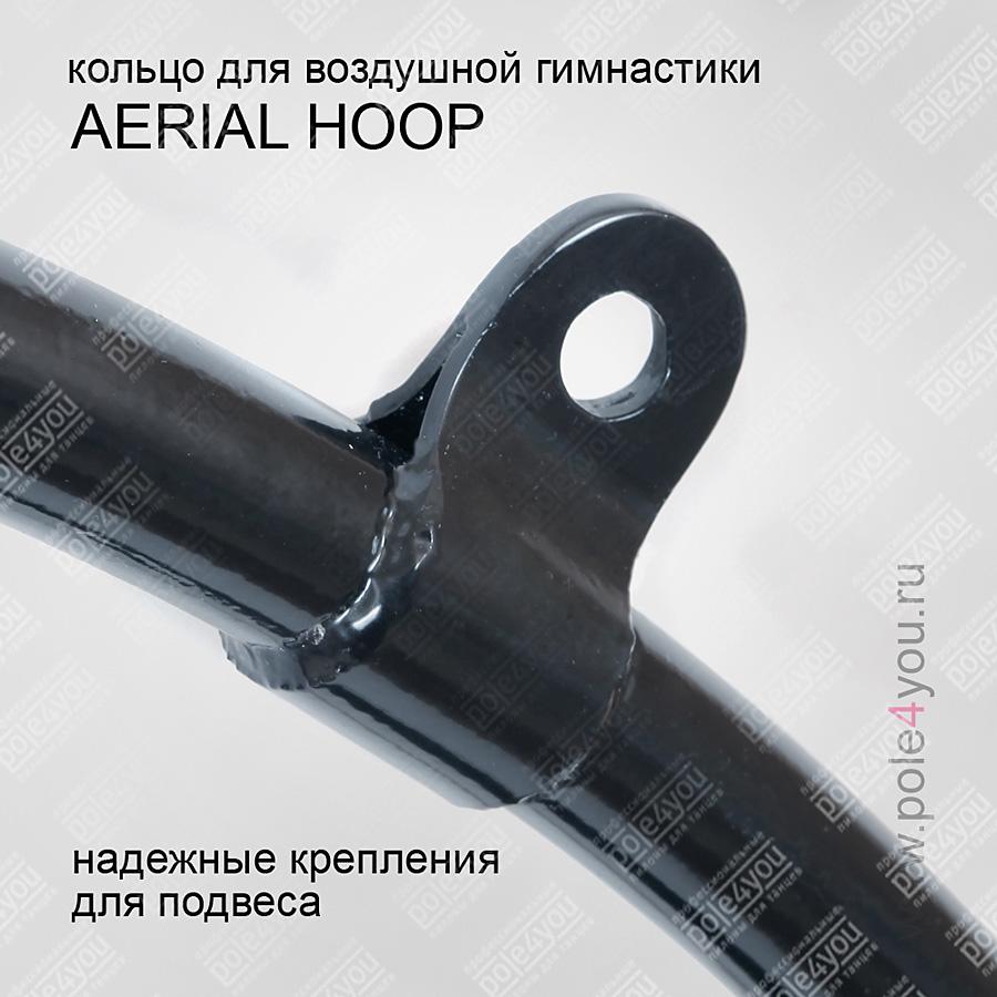 кольцо для воздушной гимнастики черное из стали