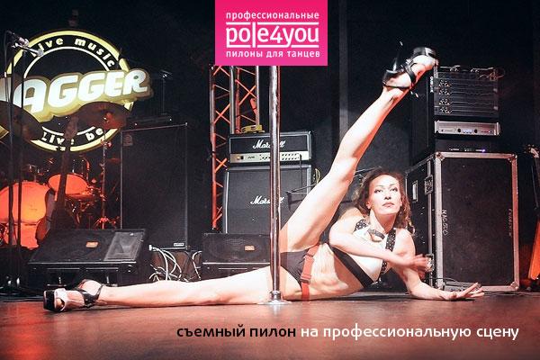 foto_poledance_bast4.jpg