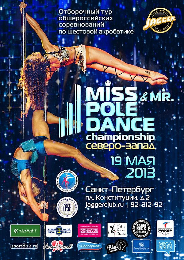 Miss & Mister Pole Dance Russia 2013 �� ������-��������� ������������ ������
