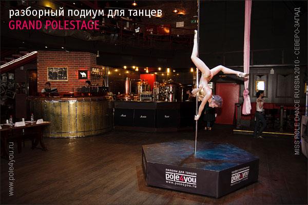 grand_polestage_foto7.jpg