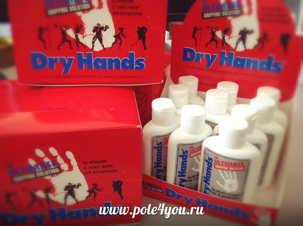 Dry Hands жидкое средство для сцепления с пилоном