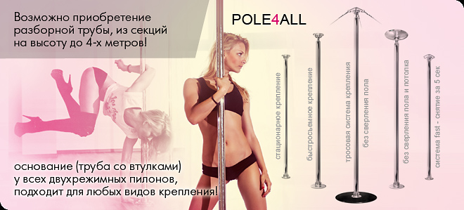 ������ _SoVa_ ��������� - ����������� ������ pole4you