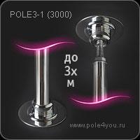 пилон для танцев модель pole3-1