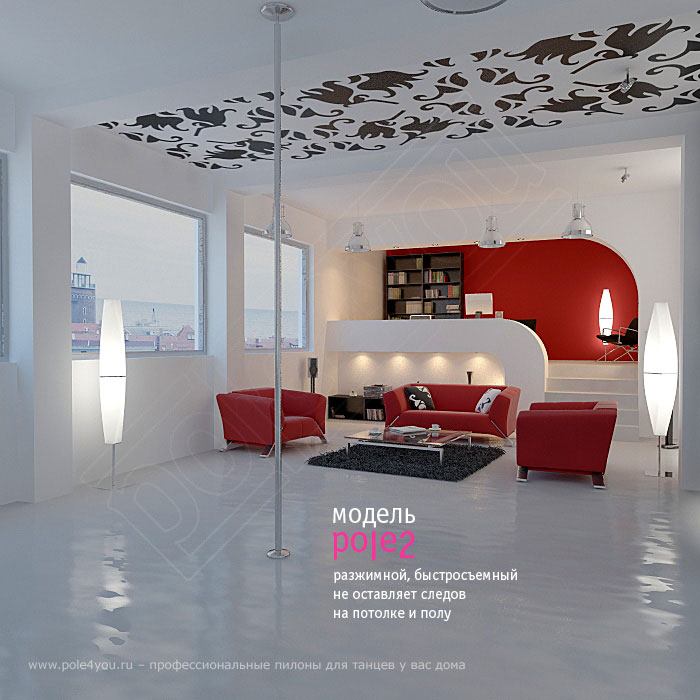 Пилон в интерьере квартиры дизайна
