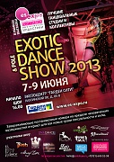 "Exotic & Pole Dance Show 2013 - 7-9 июня, экспоцентр ""Гарден Сити"" – Санкт-Петербург, Лахта"