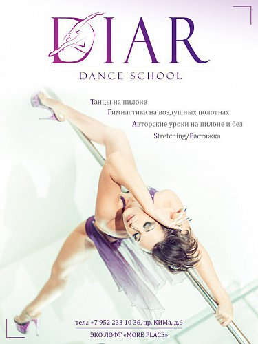 DIAR-Dance School